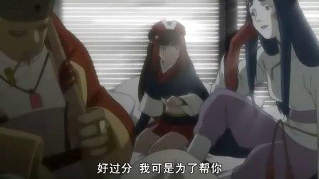 七武士 Samurai 02