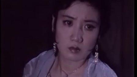 【国产经典老电影】孔雀公主
