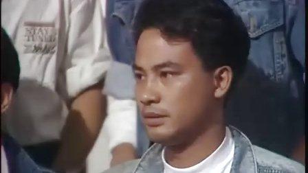 还我本色[粤语] 06
