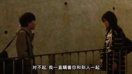 【电影】我的最爱 国语 方力申邓丽欣
