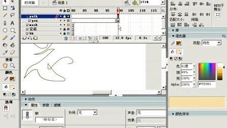 [爱闪教程](www.pzfang.com)Flash8视频23引导遮罩写字效果21_M