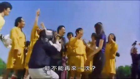 2001少林足球<周星驰>粤语