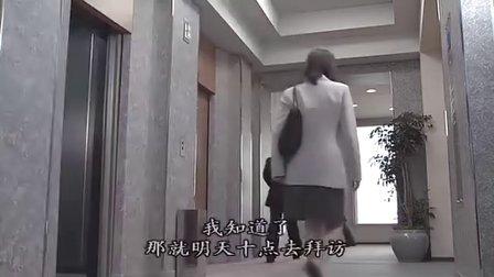 [日剧]宠物情人 5