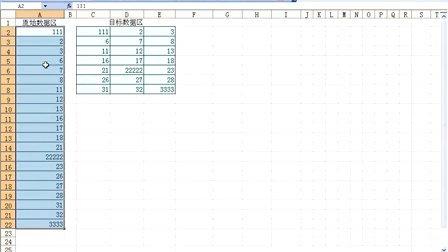 Excel数据处理与分析实战技巧精粹视频教程