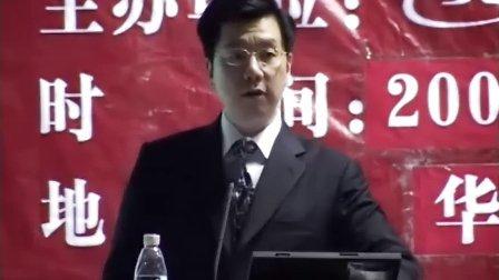 Google CEO李开复关于人生追求的演讲