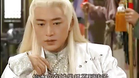 仙剑奇缘(天剑群侠) 29