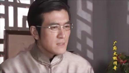 [广府太极传奇]24