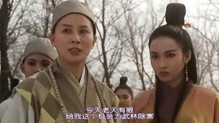 李连杰【倚天屠龙记之魔教教主】(国语)B