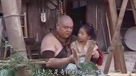 新白蛇传 第13集