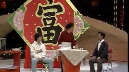 【赵丽蓉小品《吃饺子》】