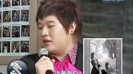 070313 MTV SunnySide SJ-T part1