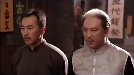 百年荣宝斋 42 大结局