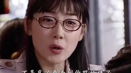 [经典韩剧][天国的阶梯]  24
