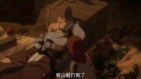 圣剑锻造师 第1集