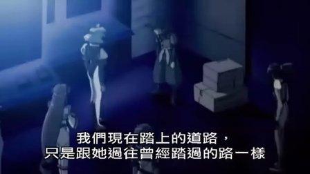 银河冒险战记 OVA 01