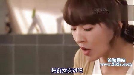 【2010年韩剧收视冠军】检察官公主(中字)第11集