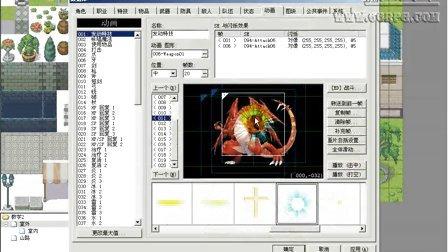 RPG MAKER XP 入门录像08
