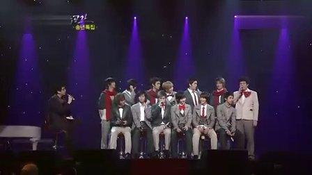 音乐空间SJ三首歌曲 清晰版