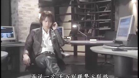 遥控刑警03