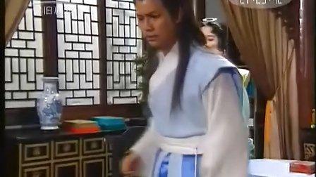 剑神   第16集