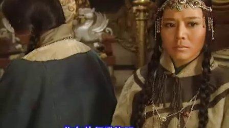 成吉思汗 08 免费电视剧 在线观看视频 古装片