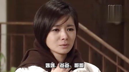 韩剧张瑞希出演SBS新剧《妻子的诱 惑》第50集清晰版(中文字幕)