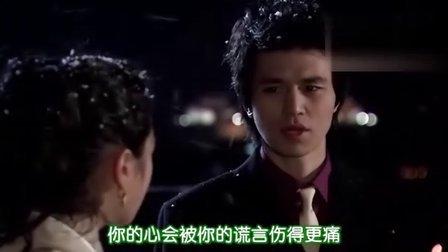 [韩剧][我的女孩]第16集