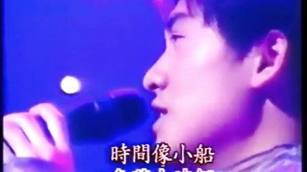 小虎队1995年虎啸龙腾狂飙演唱会