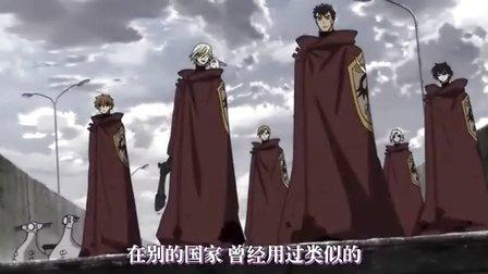 翼年代记 剧场版 东京默示录][OVA 1] [魔法师的留言]
