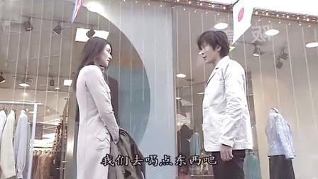 [日剧]宠物情人2