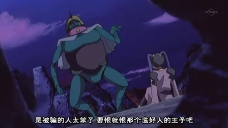 蜘蛛骑士[日语中字] 07