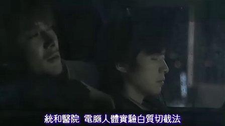 【日影】宿命(东野圭吾小说改编 藤木直人 柏原崇主演)