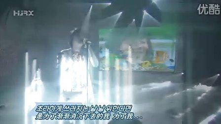 Love Holic-[只要有你(精彩的一天)]MV