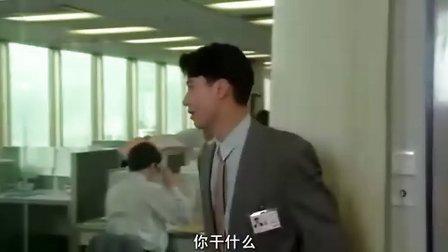 香港群星经典喜剧罪大片《神算》B