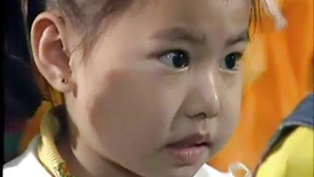 汉语拼音教学视频06