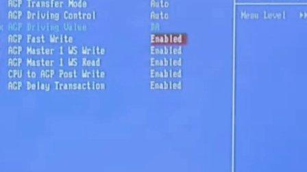步步学BIOS设置视频教学 3