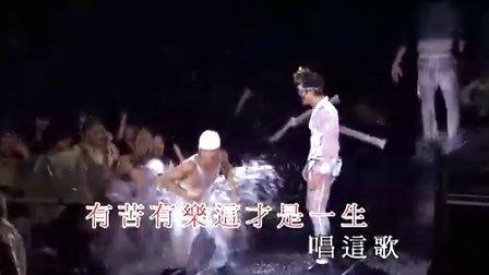 舞林正传_C-2009年郭富城台北小巨蛋演唱会