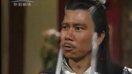 ATV经典古装武打电视剧【剑神】15