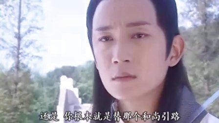 新白蛇传 第29集