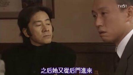 古畑任三郎 特别篇 2006新春完结篇 3  最后的舞蹈