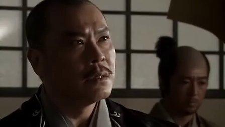 新幕府大将军德川家康 03
