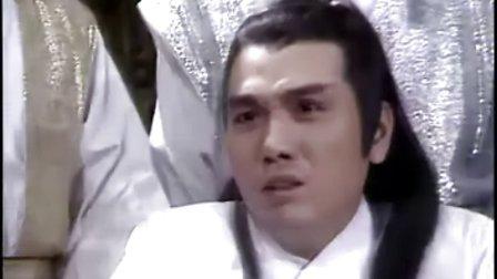 四大名捕会京师08