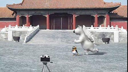 自拍 韩国倒霉熊