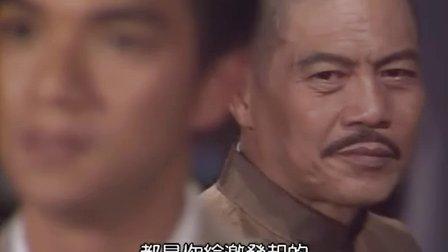 精武门(甄子丹版)27-28