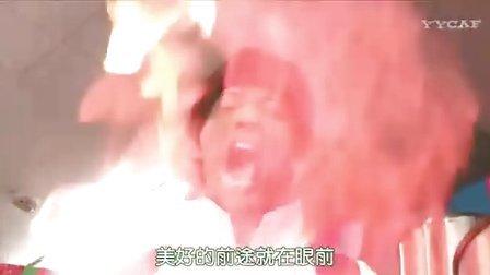 【美味学院-005】西岛隆弘、相叶弘树相关的图片