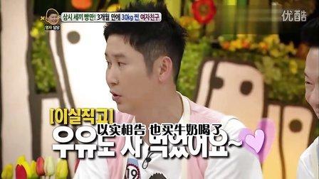 [六站联合]120514 KBS 大国民 Talk show Hello Taetiseo 中字