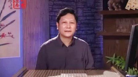 中医 面诊