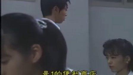 金田一少年事件簿07[绞首之学院杀人事件]