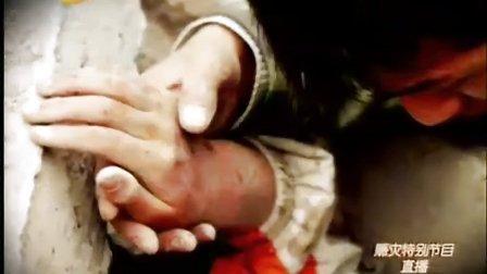 """湖南卫视""""我们都是一家人""""赈灾募捐义演"""
