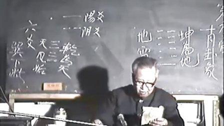 劉渡舟讲伤寒论15
